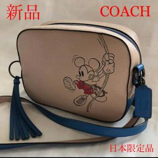 COACH - 《新品》COACH コーチ ショルダーバッグ  ディズニーコラボ 日本限定品