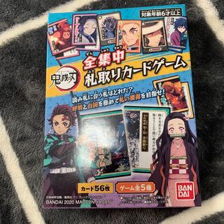 BANDAI - 鬼滅の刃 全集中札取りカードゲーム