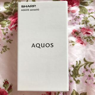 シャープ(SHARP)の★ AQUOS Sense 5G 新品未開封 SIMフリー SH-M17★(スマートフォン本体)