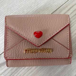 miumiu - miu miu レター型ミニ財布