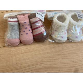 ニシマツヤ(西松屋)のベビー靴下 新品未使用(靴下/タイツ)