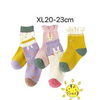 0130XL 可愛いウサギ キッズ靴下 子供ソックス 20-23cm 柔らか色(靴下/タイツ)