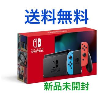 ニンテンドースイッチ(Nintendo Switch)の任天堂switch(家庭用ゲーム機本体)