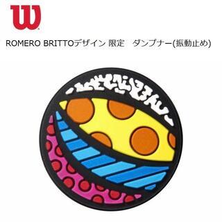 ウィルソン(wilson)のロメロ ブリット デザイン 数量限定 ダンプナー(振動止め)ボール(その他)
