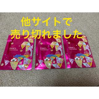 ファンケル(FANCL)のファンケル Wモイストクリームマスク 3枚(パック/フェイスマスク)