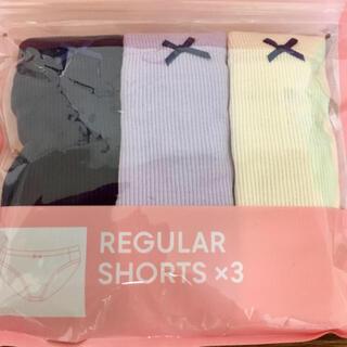 UNIQLO - ★新品 完売品 GU ジーユー リブパンツ3点セット レギュラーショーツ 綿