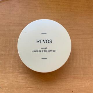 エトヴォス(ETVOS)のエトヴォス ナイトミネラルファンデーションC(フェイスパウダー)
