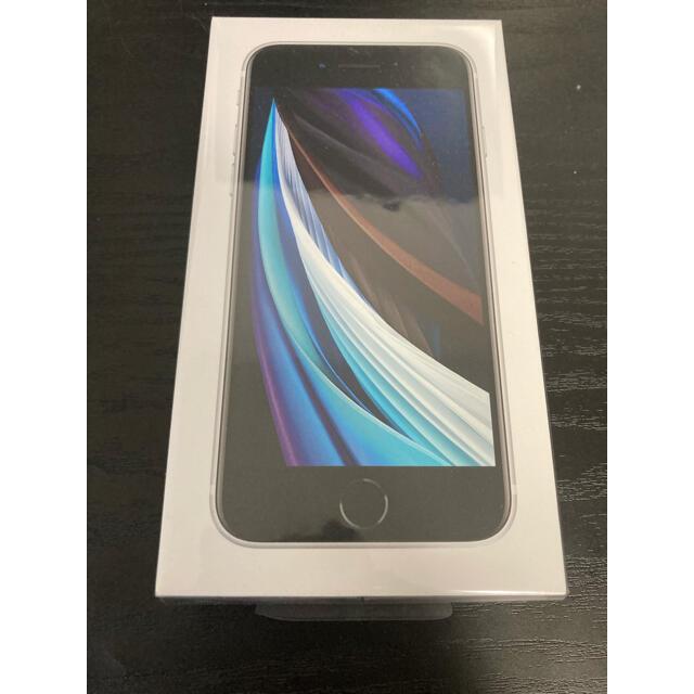 Apple(アップル)のiPhone SE 第2世代 64GB SIMロック解除 本体 スマホ/家電/カメラのスマートフォン/携帯電話(スマートフォン本体)の商品写真