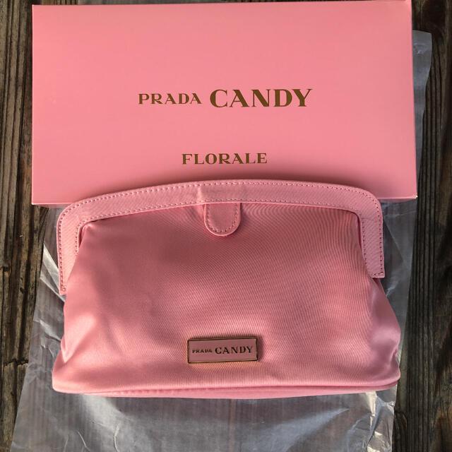 PRADA(プラダ)のプラダ 香水限定 ノベルティ ポーチ ピンク 箱付き レディースのファッション小物(ポーチ)の商品写真