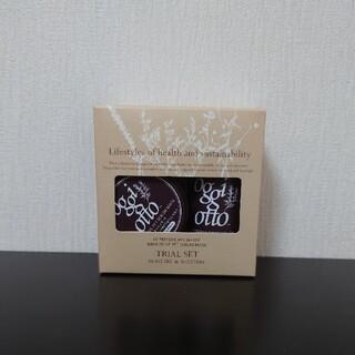 オッジィオット(oggi otto)のoggi otto モイスチャー トライアルセット商品(シャンプー/コンディショナーセット)