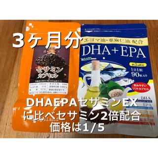 サントリー DHA&EPA+セサミンEX の代用に 3ヶ月分セット 優ってます(その他)