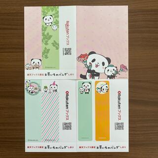 ラクテン(Rakuten)の楽天ブックス限定 お買い物パンダ しおり+ポストカードセット(しおり/ステッカー)