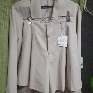 イング(INGNI)のジャケット&パンツのセットアップ(セット/コーデ)