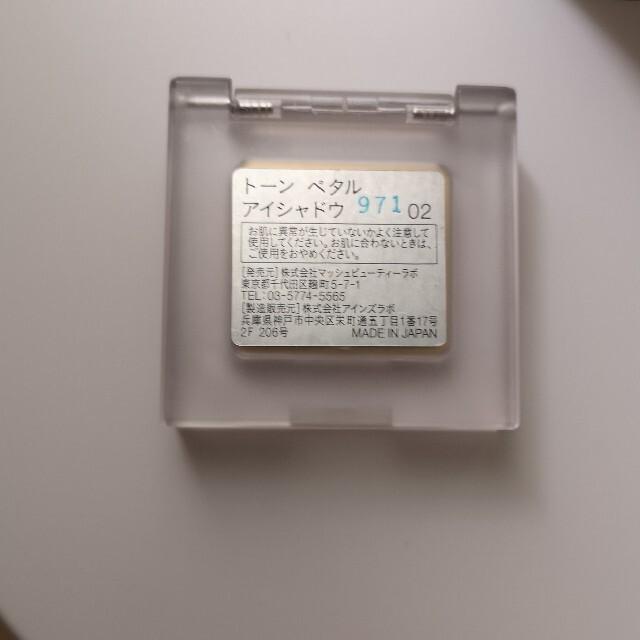 Cosme Kitchen(コスメキッチン)のtoone ペタルアイシャドウ02 コスメ/美容のベースメイク/化粧品(アイシャドウ)の商品写真