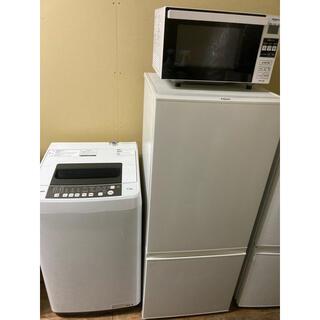高品質一人暮らし家電セット!大阪、大阪近郊配送無料