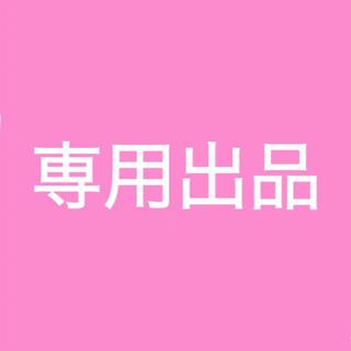 ミズノ(MIZUNO)のkappadragon様専用出品⑨(ダンス/バレエ)