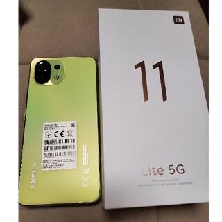 アンドロイド(ANDROID)のmi11 lite 5G グローバル版 イエロー(スマートフォン本体)
