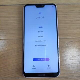 HUAWEI - HUAWEI p20 lite サクラピンク 32GB  SIMフリー