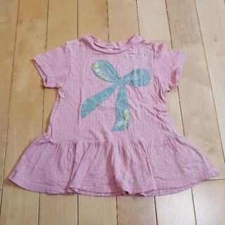 サニーランドスケープ(SunnyLandscape)のリボンチュニック 120(Tシャツ/カットソー)