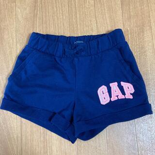 ギャップキッズ(GAP Kids)の★GAP★ショートパンツ130(パンツ/スパッツ)