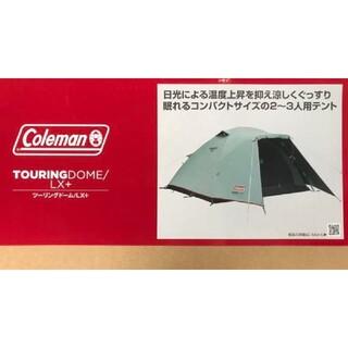 Coleman - Coleman コールマン ツーリングドーム LX + 2000038143