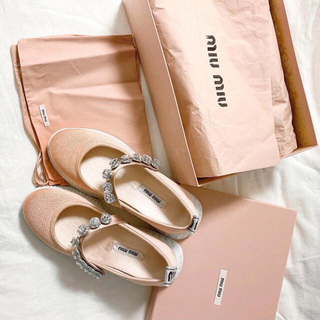 miumiu(ミュウミュウ)のmiumiu ビジューバレエシューズ パンプス スニーカー レディースの靴/シューズ(バレエシューズ)の商品写真
