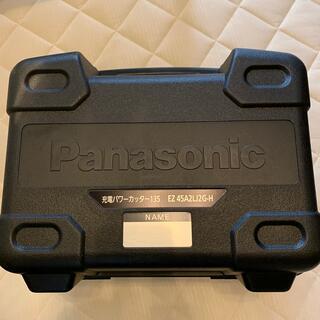 パナソニック(Panasonic)のパナソニック パワーカッター用プラスチックケース ケースのみ(工具/メンテナンス)