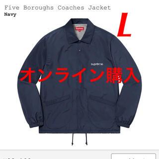 シュプリーム(Supreme)のSupreme Five Boroughs Coaches Jacket(ナイロンジャケット)