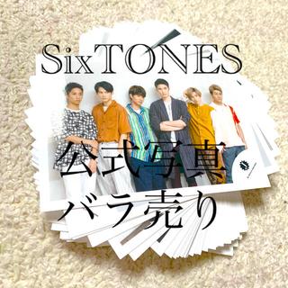SixTONES 公式写真 少年たち Jr.祭り(アイドルグッズ)
