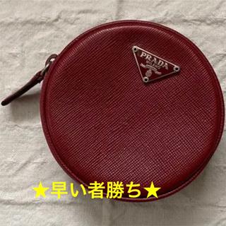 PRADA - 【やや難あり】プラダ 円形ポーチ小