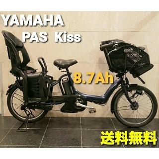 ヤマハ(ヤマハ)の☆YAMAHA 電動自転車 PAS Kiss 大容量8.7Ah 20インチ☆(自転車本体)
