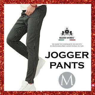 パンツ メンズ スウェットパンツ  ジョガーパンツ  おしゃれ ズボン M(スラックス)