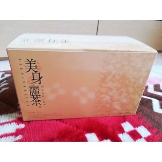 美身麗茶(健康茶)