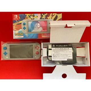ニンテンドースイッチ(Nintendo Switch)のNintendo Switch Lite ザシアン・ザマゼンタ おまけ付き(携帯用ゲーム機本体)