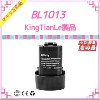 King TianLe BL1013 マキタ互換バッテリー(工具/メンテナンス)