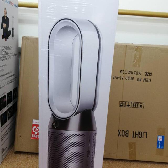 Dyson(ダイソン)のdyson HP04 hot+cool ホワイト/シルバー 新品 スマホ/家電/カメラの生活家電(空気清浄器)の商品写真