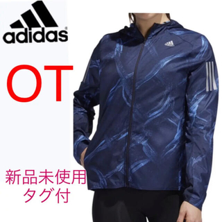 アディダス(adidas)のOT 紺 アディランニング ウインドブレーカー オウン ザ ラン DZ2011(ナイロンジャケット)