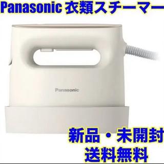 Panasonic - NI-CFS770-C [ハンガーショット機能付き]