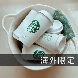 Starbucks Coffee - 海外限定 訳あり B品 スターバックス グランデ リユーザブルカップ
