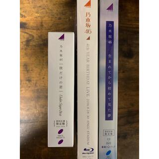 ノギザカフォーティーシックス(乃木坂46)の【貴重】乃木坂46 4th year birthday live等 DVDセット(アイドル)