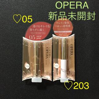 OPERA - 新品 オペラ リップティントオイルルージュ 05    ステック状グロス 203