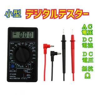 デジタルテスター 小型 測定 電流 抵抗 電圧 直流 交流 AC DC 計測(工具/メンテナンス)