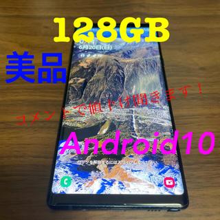 ギャラクシー(Galaxy)の Galaxy Note 9 SCV40 simフリー(スマートフォン本体)