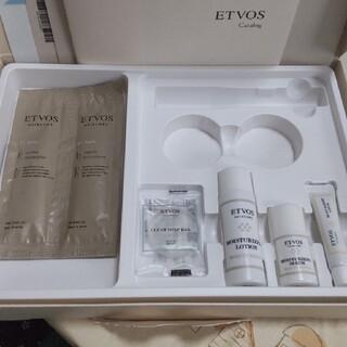 エトヴォス(ETVOS)のエトヴォス スターターキット 基礎化粧品のみ(サンプル/トライアルキット)
