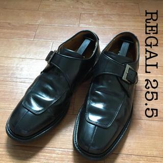 リーガル(REGAL)の【REGAL】リーガル/Uチップモンクストラップ/25.5㎝/ブラック(ドレス/ビジネス)