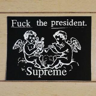 シュプリーム(Supreme)のSUPREME FUCK THE PRESIDENT STICKER(その他)