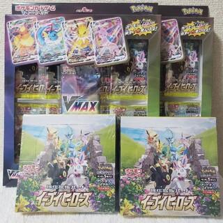 ポケモン(ポケモン)のイーブイヒーローズ&VMAXスペシャルセットイーブイヒーローズ 各2セット(Box/デッキ/パック)