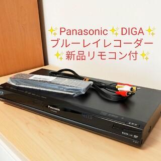 Panasonic - ✨Panasonic✨ブルーレイレコーダー DIGA✨【DMR-BR580】