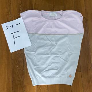 レディー(Rady)のRady バイカラー サマーセーター トップス(Tシャツ(半袖/袖なし))