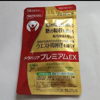 富士フイルム - 富士フイルム メタバリアプレミアム EX 14日分112粒